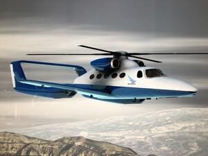 Skyworks Verti-Jet